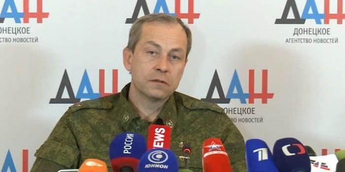 В ДНР заявили о захвате Донецкой фильтровальной станции украинскими силовиками