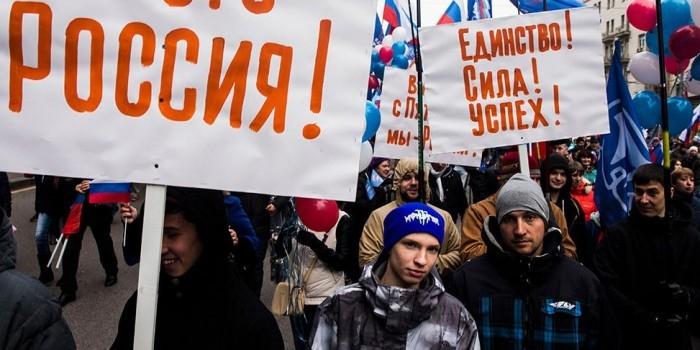 Москва готовится к празднованию Дня народного единства