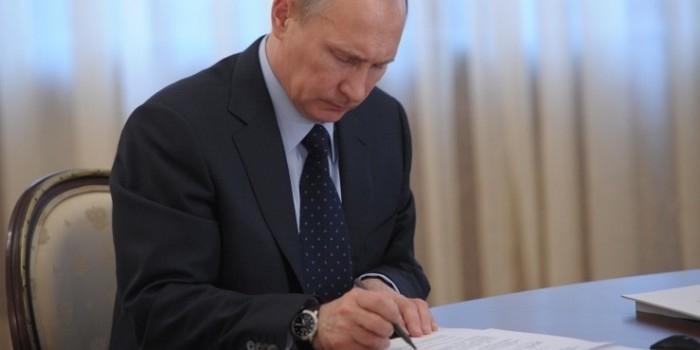 """Владимир Путин подписал закон о запрете """"нежелательных организаций"""""""