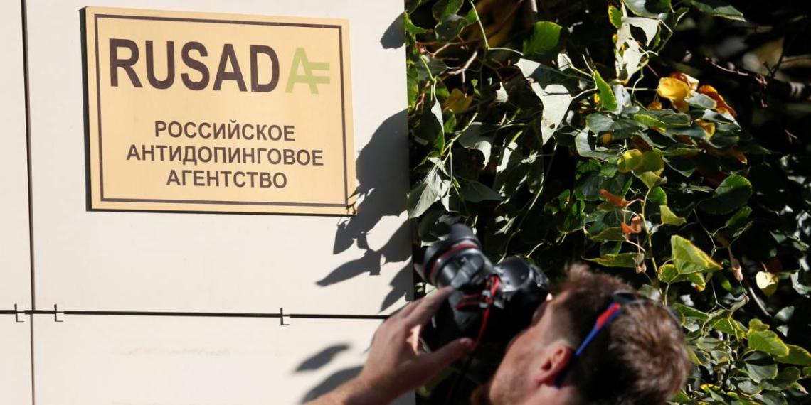 Налоговая оштрафовала РУСАДА на 135 тысяч рублей из-за контракта с WADA