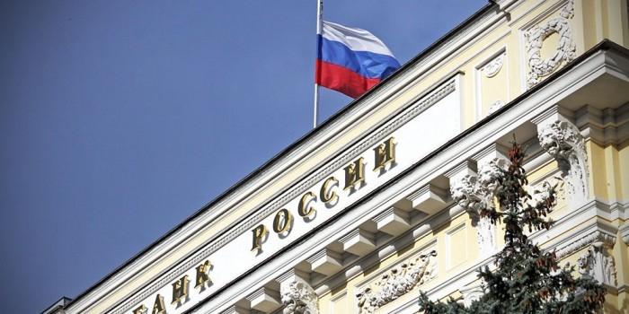 ЦБ предупредил о критической неустойчивости внешнего долга России