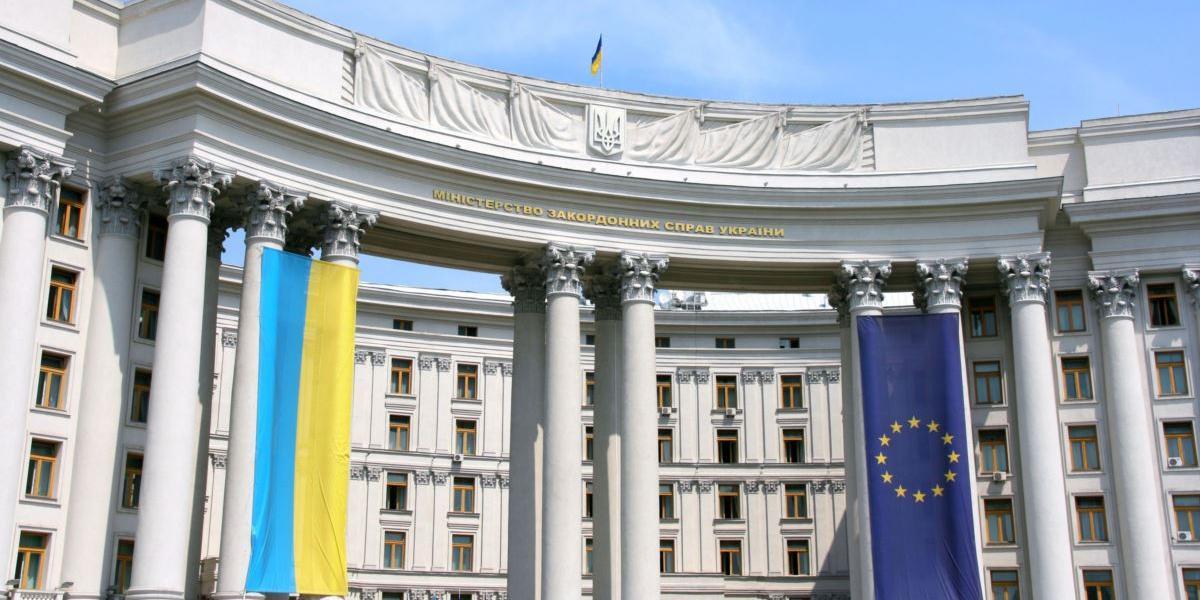 На Украине ответили на заявление МИД России о Зеленском