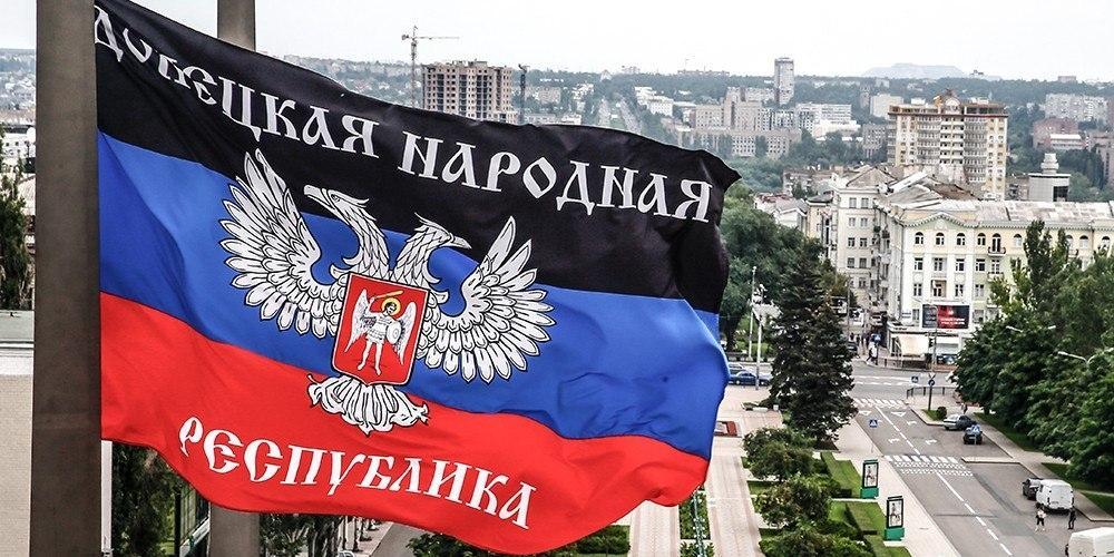 Глава МИД Украины пообещал ликвидировать администрации ДНР и ЛНР