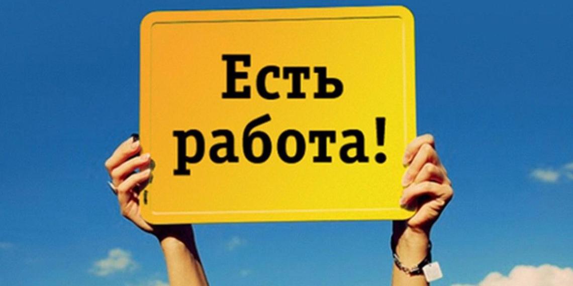 Предприятия Омска создадут 90 тысяч рабочих мест за 5 лет