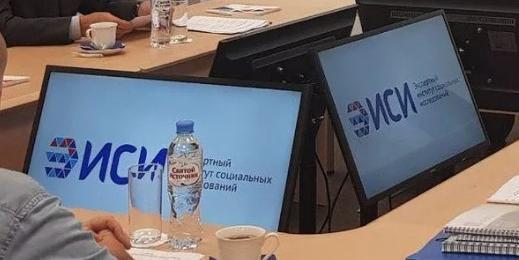От самоизоляции - к нормальной жизни: эксперты ЭИСИ обсудили будущее России после победы над Covid-19