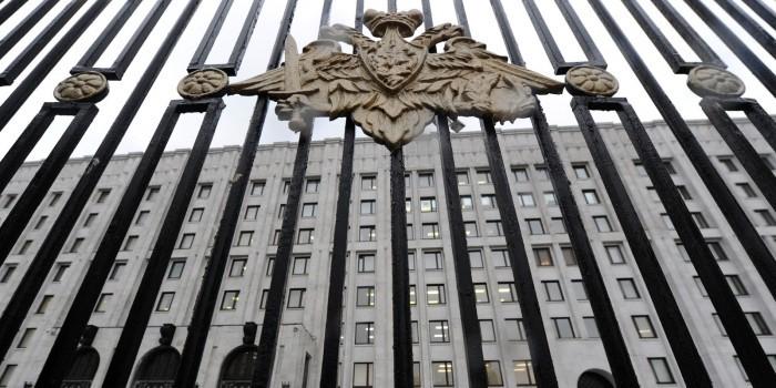 Минобороны России передало США предложения по безопасности полетов над Сирией