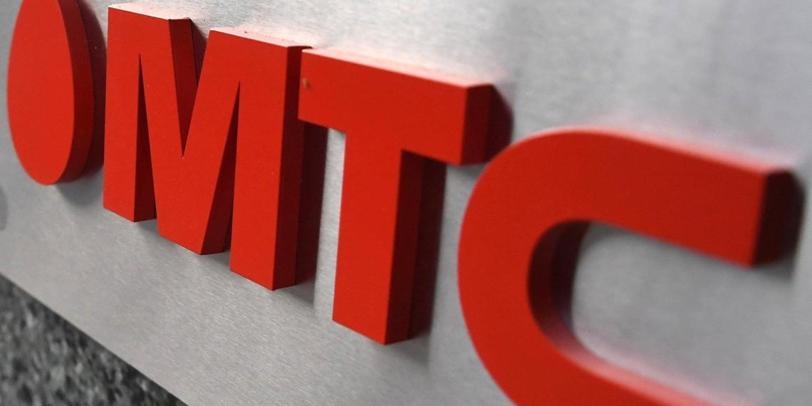 Совет директоров МТС назначил нового президента компании