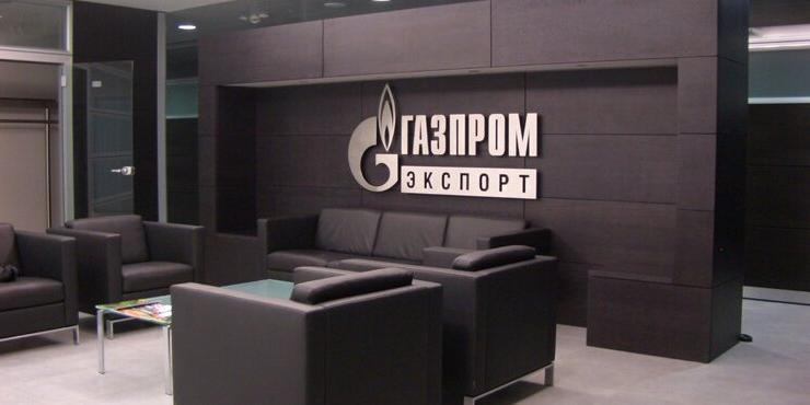 """Доходы """"Газпрома"""" от экспорта упали в два раза"""