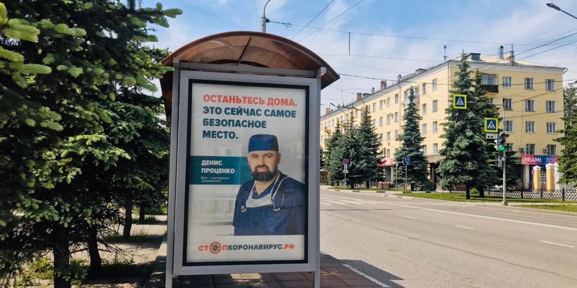 В России выявлено 8 985 новых случаев COVID-19