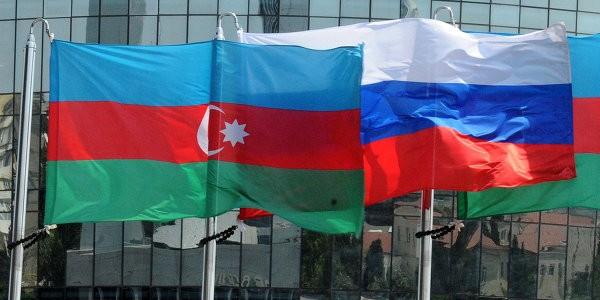 МИД РФ требует от Азербайджана прекратить дискриминацию россиян