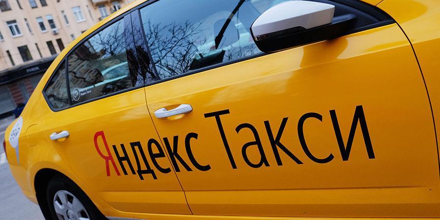 """Через """"Яндекс.Такси"""" можно будет заказать продукты"""