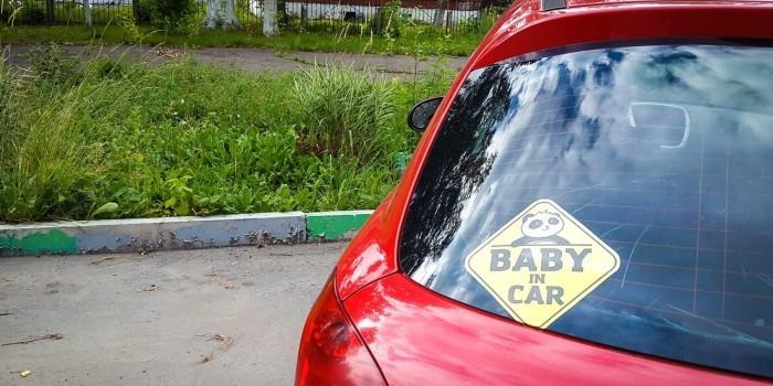 Водителей могут обязать наносить на машины предупреждающие знаки