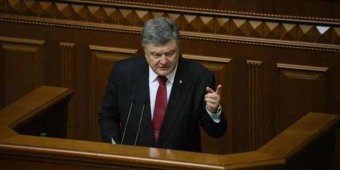 """Порошенко объяснил падение уровня жизни украинцев """"экономической агрессией Кремля"""""""