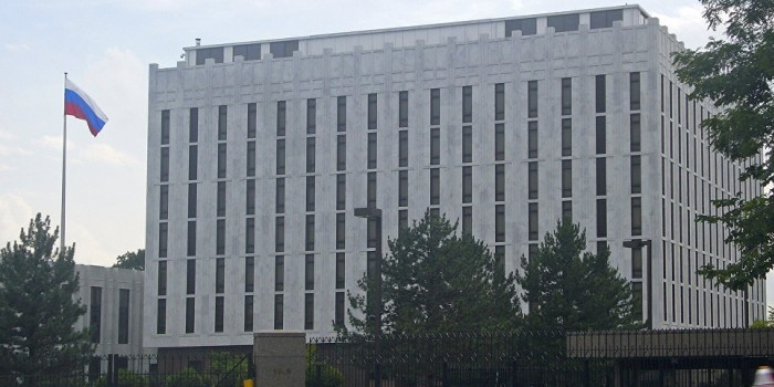 WP узнала о планах США вернуть России дипсобственность без неприкосновенности