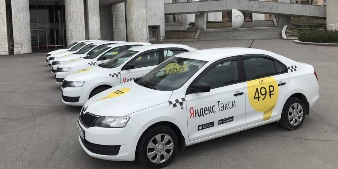 """В """"Яндекс.Такси"""" интегрируют каршеринг"""