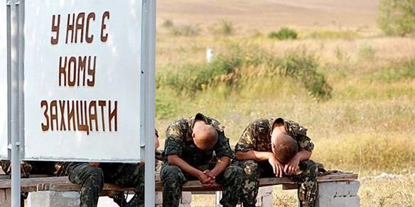 Украинское издание сравнило зарплаты участников АТО и российских военных