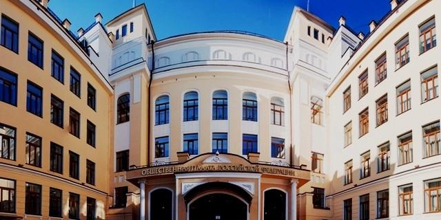 """Общественная палата открыла """"Горячую линию"""" по защите прав избирателей"""