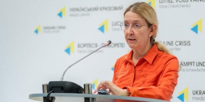 Украина полностью запретит российские лекарства и медизделия