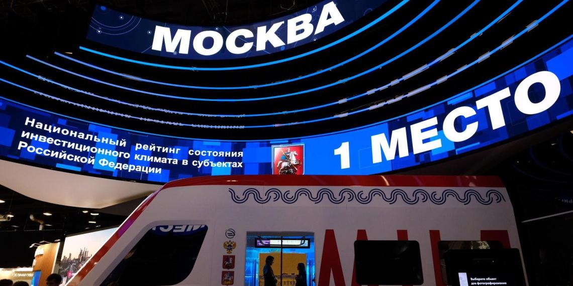 Москва на ПМЭФ-21 заключила более 30 соглашений о сотрудничестве