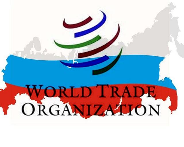 Россия пересмотрит условия членства в ВТО