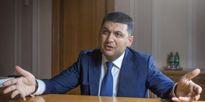 Премьер-министр Украины потребовал от Евросоюза новых торговых преференций