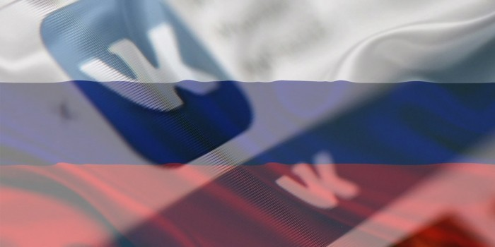 В соцсетях отметили День Государственного флага