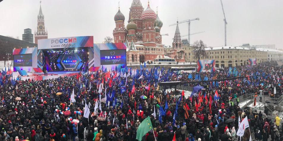 """В Москве стартовал митинг-концерт """"Россия в моем сердце!"""""""