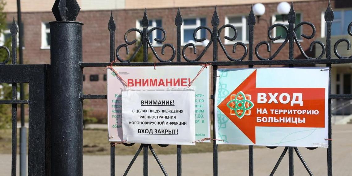 Из закрытой на карантин больницы в Уфе сбежали семь медиков