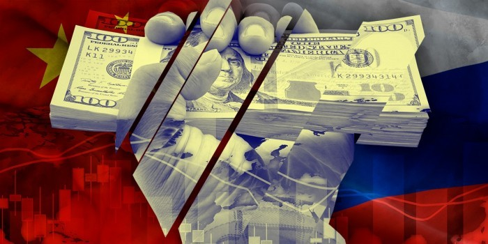 Распад долларовой зоны: как Россия создает альтернативу мировой валюте
