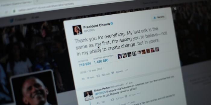 Прощальный твит Обамы стал самым популярным за время его президентства