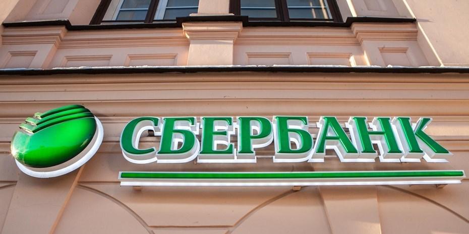 В Сбербанке появятся пункты выдачи онлайн-заказов
