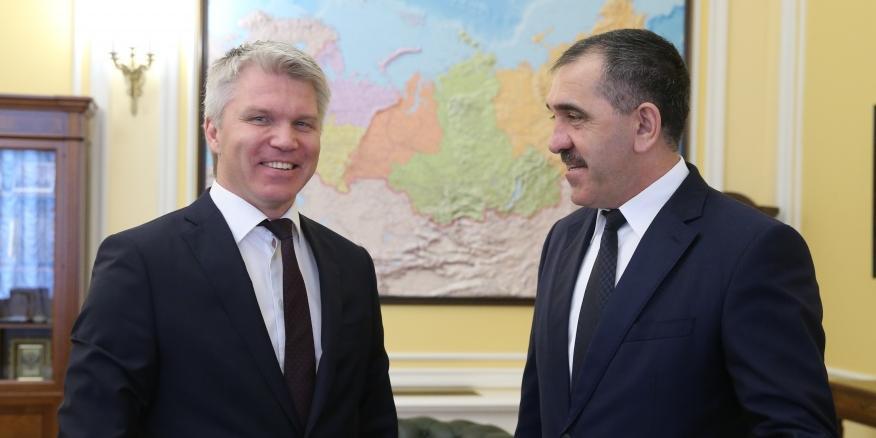Евкуров обсудил с министром спорта РФ строительство футбольного стадиона в Ингушетии