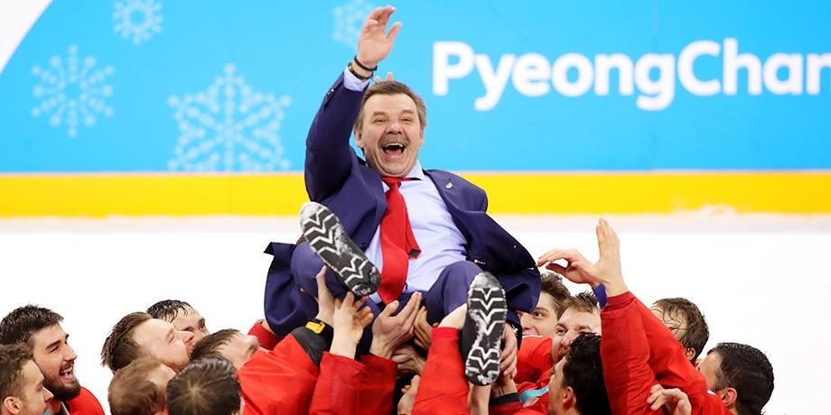 У сборной России по хоккею появился новый тренер