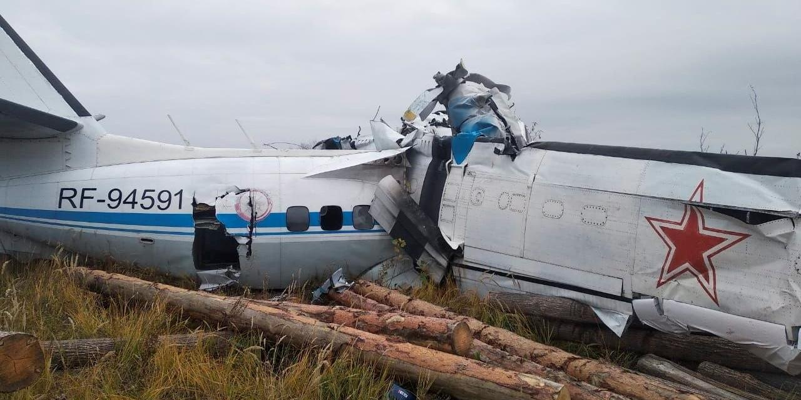 В Татарстане разбился самолет с парашютистами, 16 человек погибли