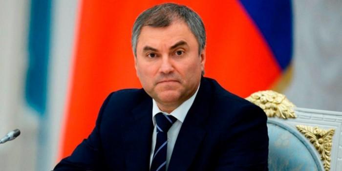 Володин призвал кандидатов в депутаты обеспечить легитимность на выборах