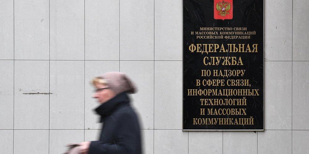 Роскомнадзор запретил Opera VPN