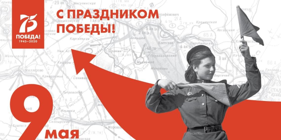 К 75-летию Победы ИРИ поддержит проекты о детях войны, фронтовых операторах и войне в Заполярье