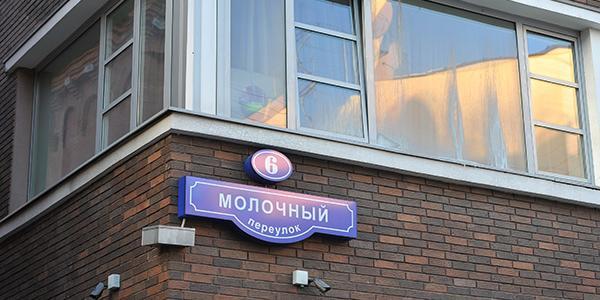 Соседи Сердюкова и Васильевой по элитному дому пожаловались на их самоуправство