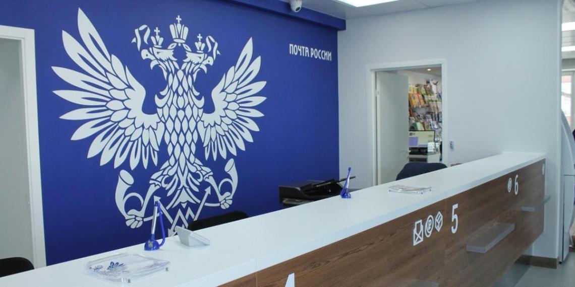 Почте России выдали лицензию на оптовую торговлю медикаментами