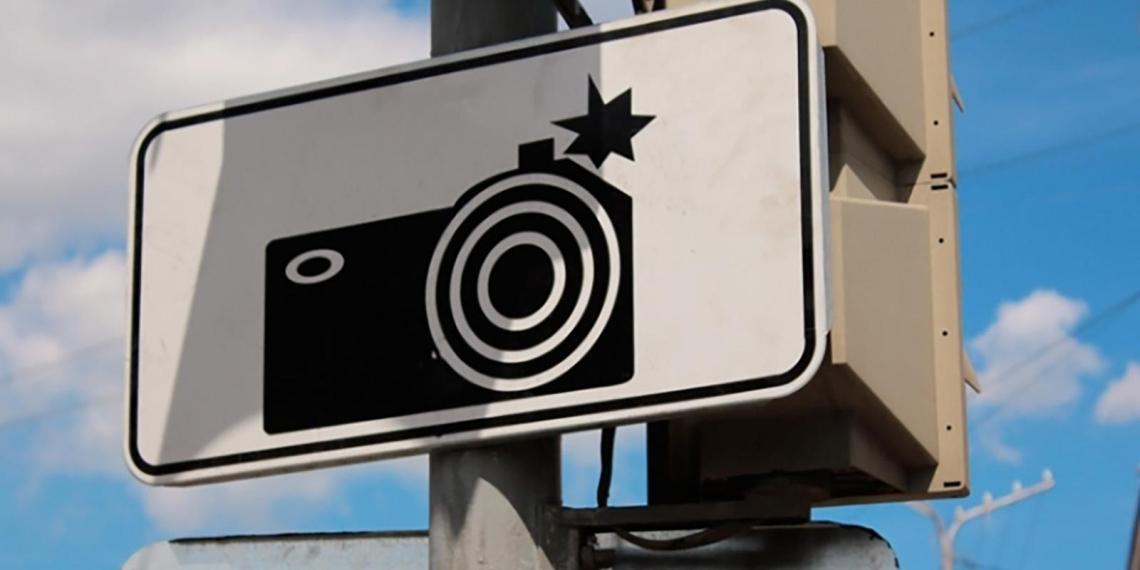 Камеры начнут штрафовать за езду без ОСАГО уже с сентября