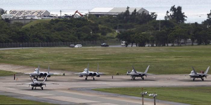 США вернут Японии 4 тысячи гектаров на острове Окинава