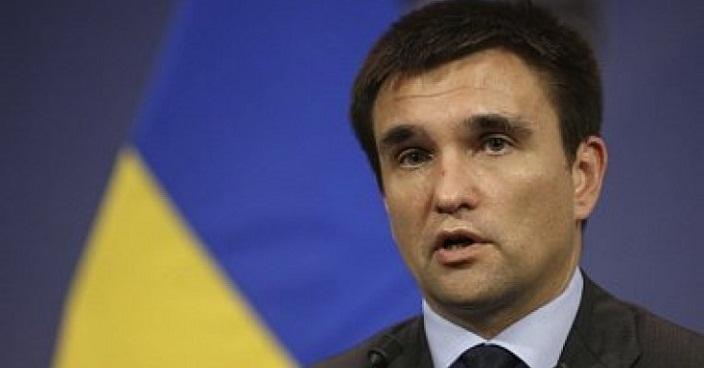 МИД Украины: амнистия не будет распространяться на лидеров ДНР и ЛНР