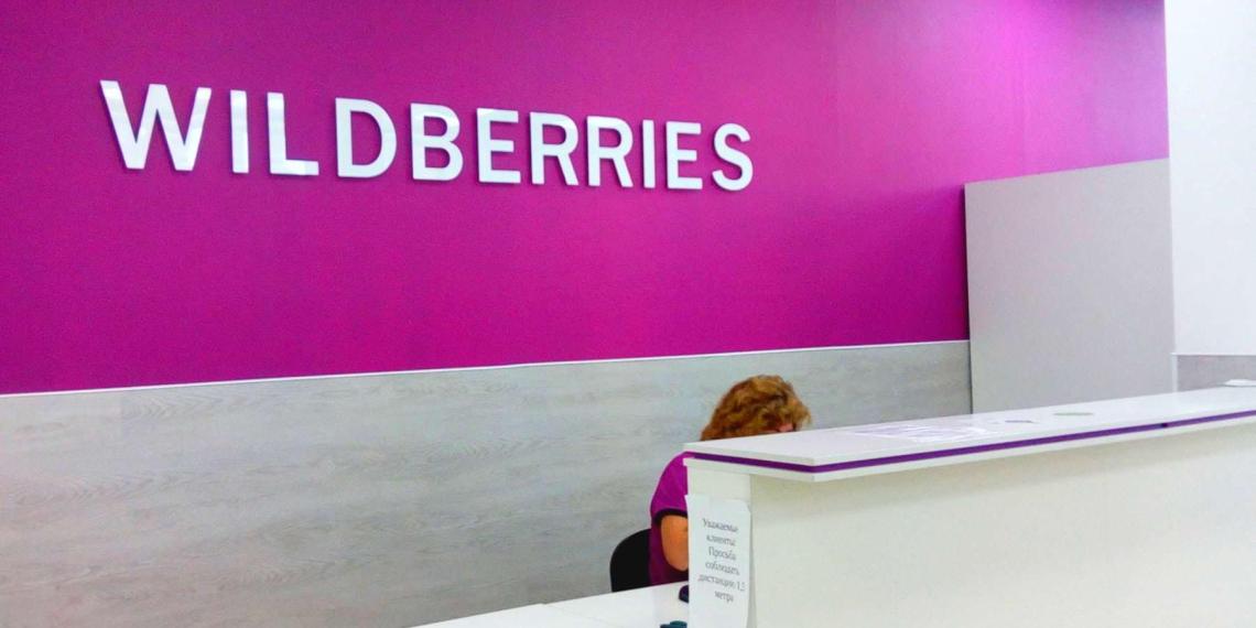 Wildberries вышел на первое место по продаже электроники среди маркетплейсов