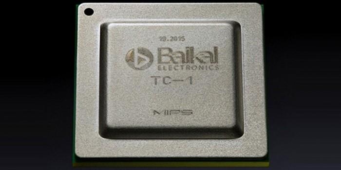 Представлен новый российский микропроцессор Baikal-T1