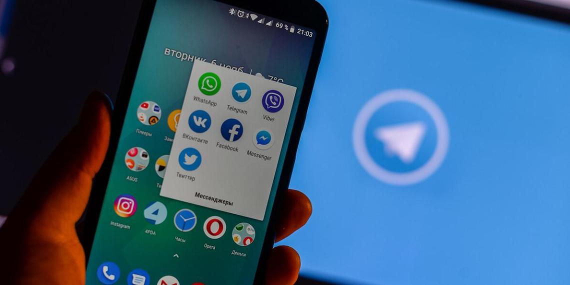 Telegram стал самым загружаемым приложением начала 2021 года