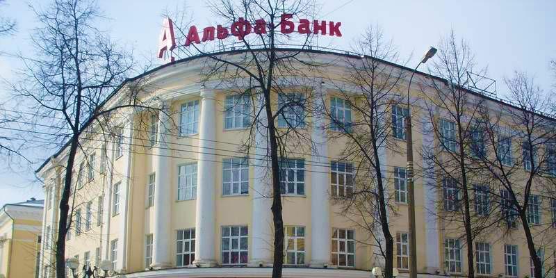 """""""Альфа-Банк"""" отказался обслуживать оборонные предприятия РФ в связи с санкциями"""