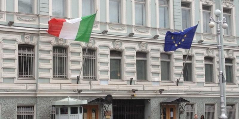 Италия рекомендует своим гражданам избегать поездок в Россию