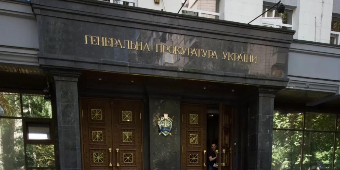 Прокуратура Украины официально попросила Минск выдать задержанных россиян