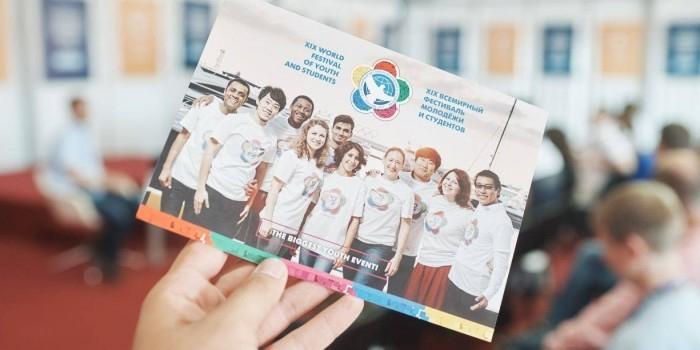 Организаторы Всемирного фестиваля молодежи и студентов в Сочи определились с темами мероприятия