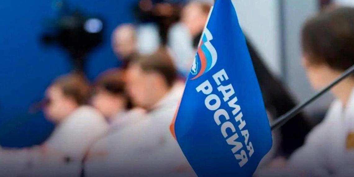 """""""Единая Россия"""" взяла курс на обновление: партия подвела первые итоги предварительного голосования"""